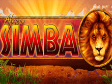 Новые автоматы African Simba