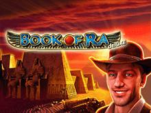 Новые автоматы Book of Ra Deluxe