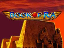 Игра на деньги Book of Ra