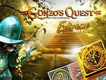 Новые автоматы Gonzos Quest Extreme