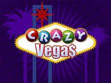 Платная азартная игра казино Crazy Vegas